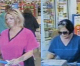 MCPD asks for help identifying subjects in theft case