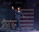 Senator Kamala Harris to visit Mason City Saturday
