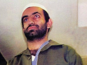 World Trade Center bomber Ramzi Yousef